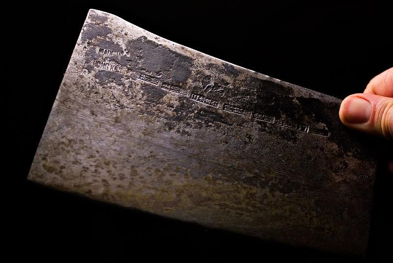 Knife Trick