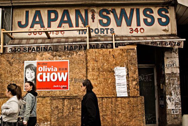 Japan & Swiss