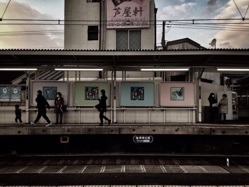 Ashiyagawa