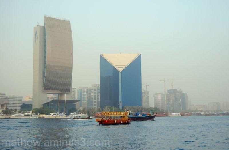 National Bank of Dubai building