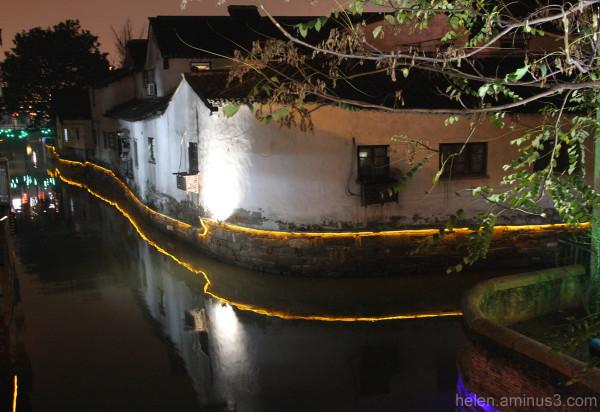 Old Suzhou express lane