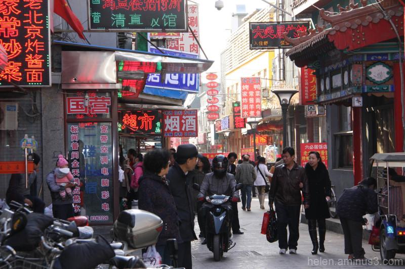 Side-street - Beijing
