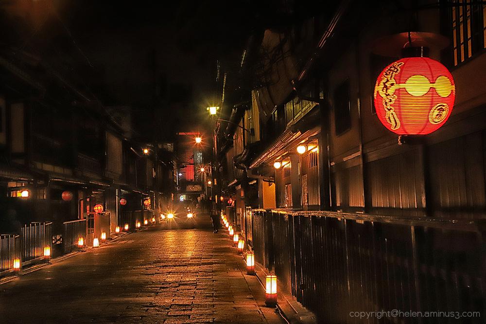 Higashichaya Street - old  Kanazawa