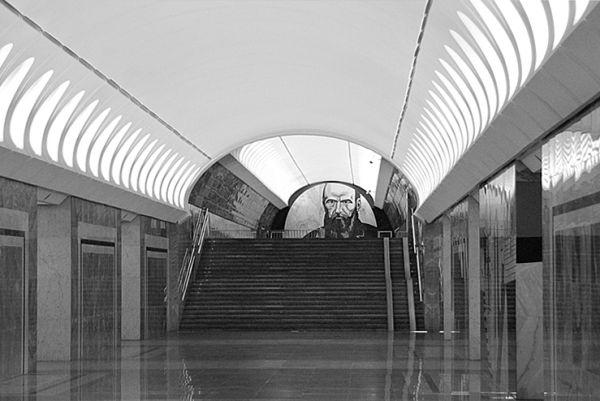 Dostoevsky Metro Station