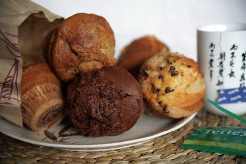 Muffins muffins & muffins