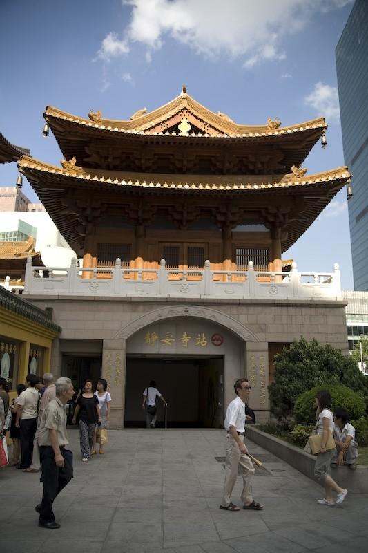 Jin'an temple metro station