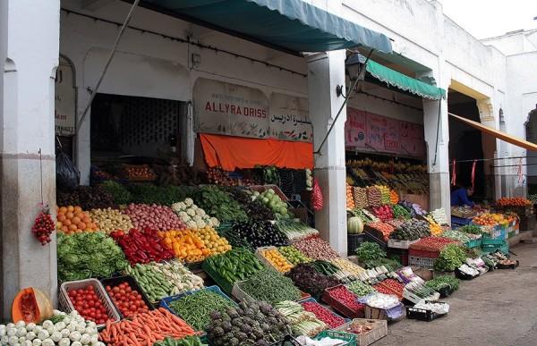 Mercado Central dos produtos agrícolas