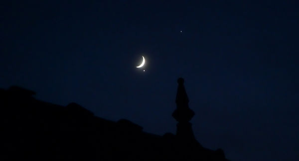 The Earth, Moon, Venus and Jupiter