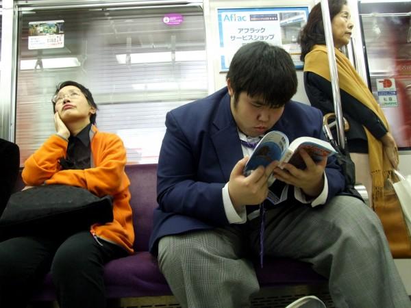 japan subway kyoto