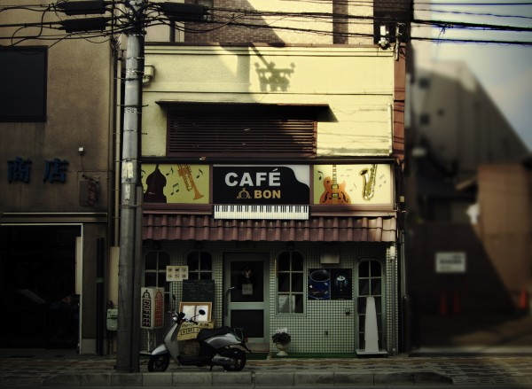 cafe bon kyoto japan japanese urban