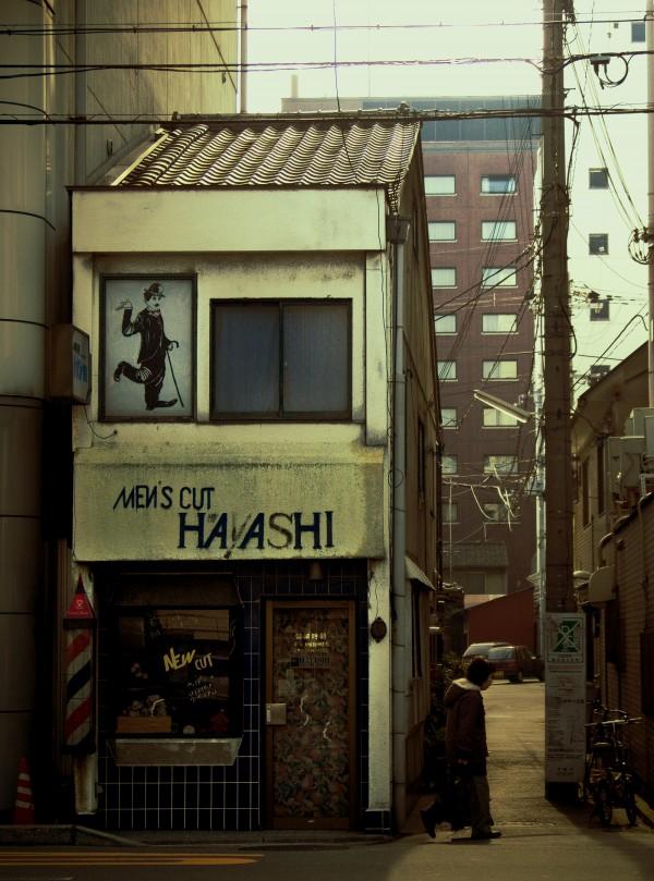 barbers japan kyoto urban