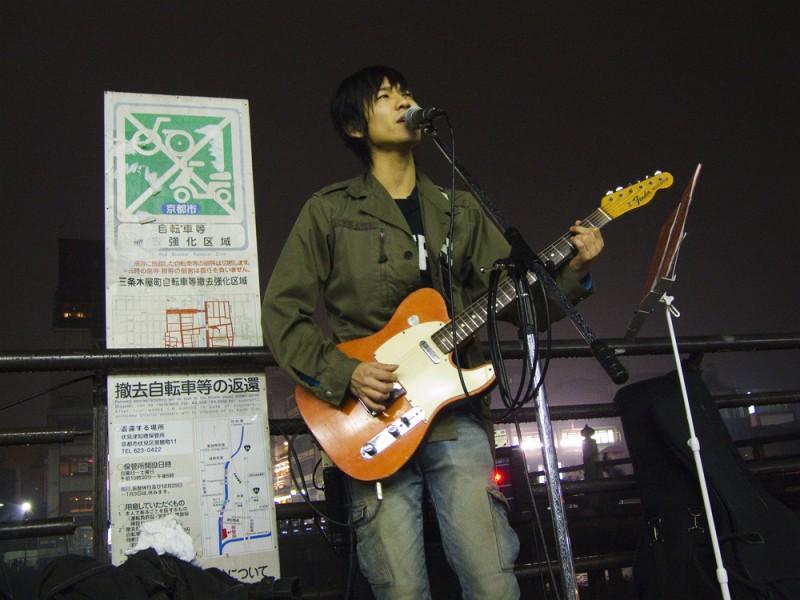 band musician sanjo kyoto japan