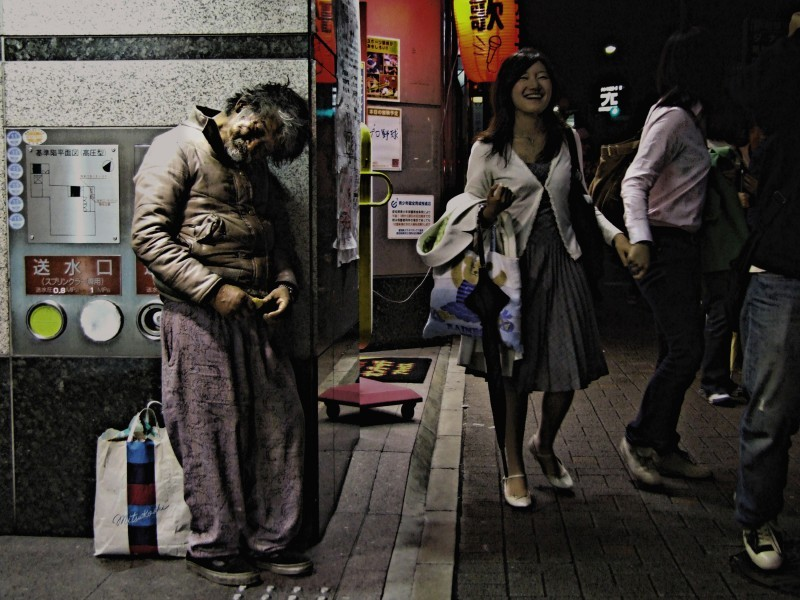 homeless nagoya