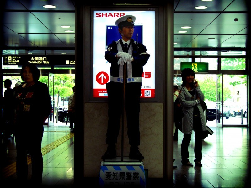 policeman kyoto japan