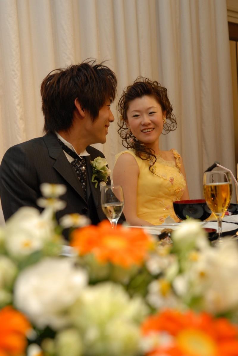 namis wedding
