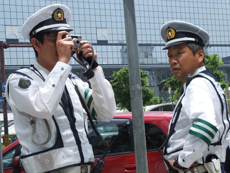 police kyoto