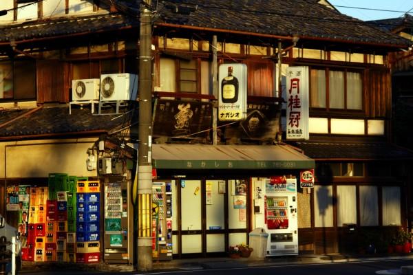 Sakeyasan Kyoto Japan