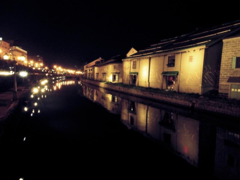 Ye Olde Canal