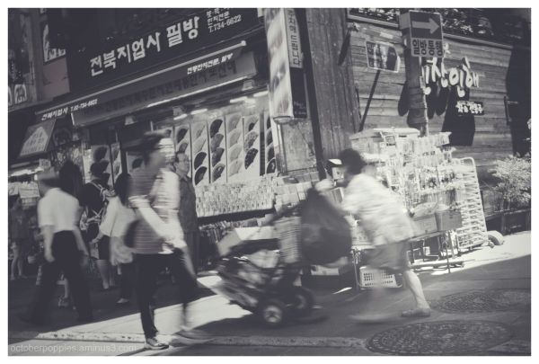 This is Insadong (I)