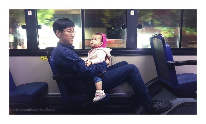 Seoul Baby