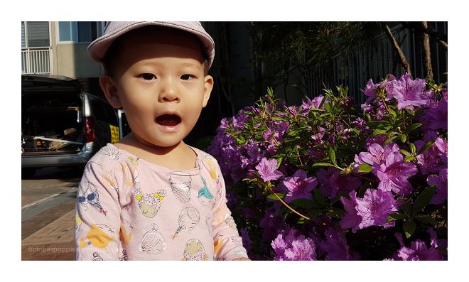 Omigah Baby