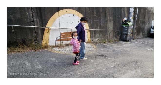 Mirage for Tired Pedestrians, PT 2