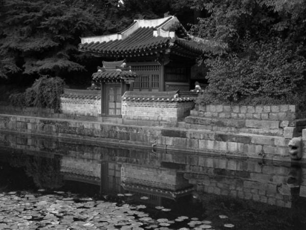 Changdeokgun Ponf