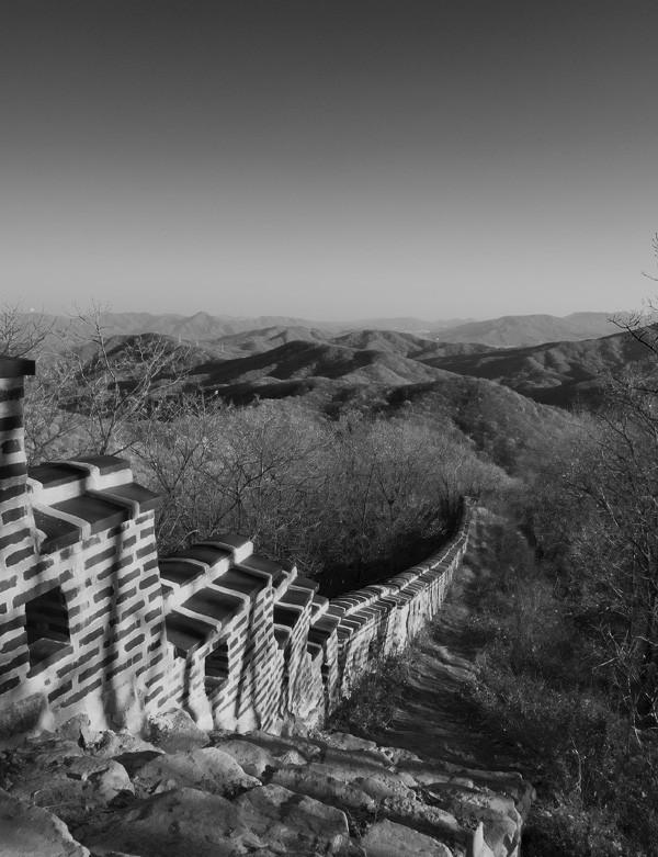 Namhansanseong Wall