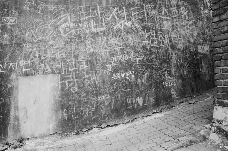 Graffiti, Seoul, Korea
