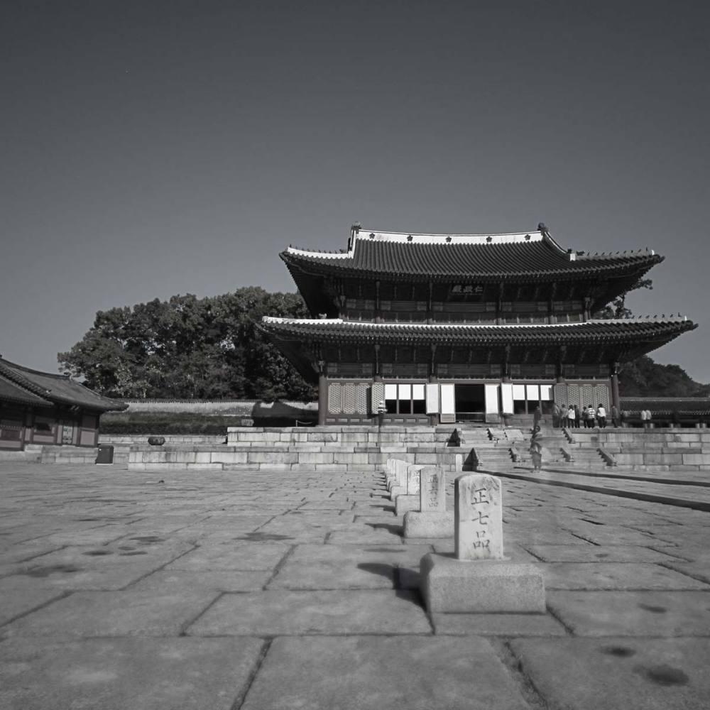 Secret Garden, Seoul Korea