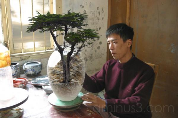 Master Artist - China