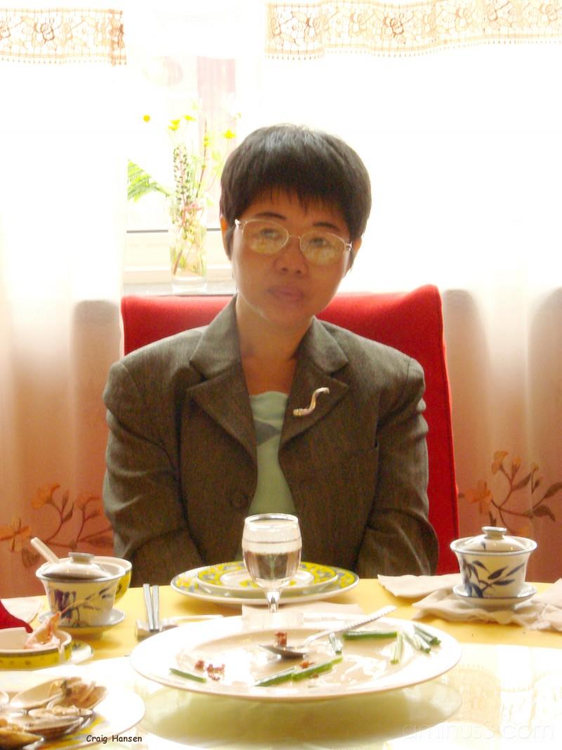 Ms. Srianong Kitsummanangkoon