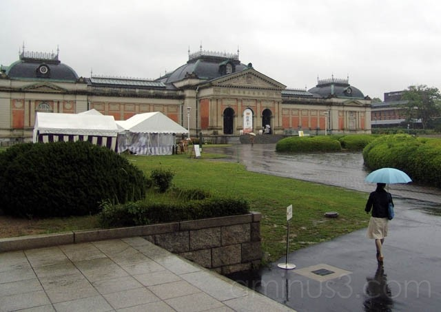 Rainy Day at the Kyoto National Museum