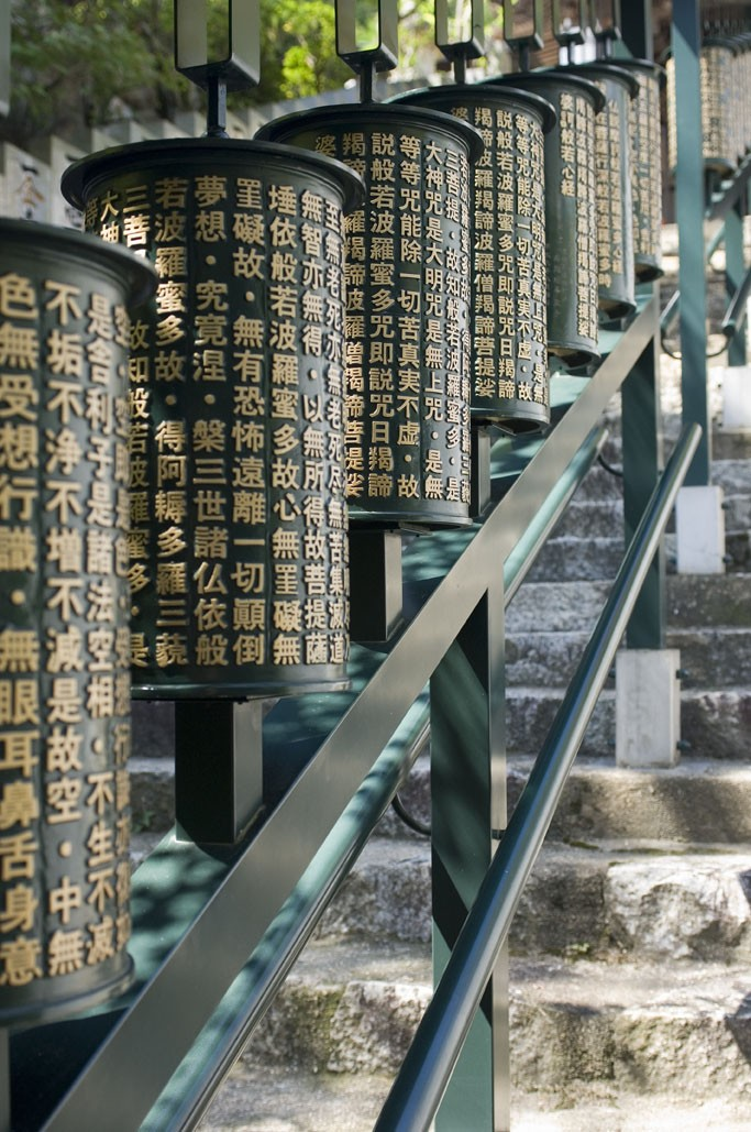 Prayer wheels at Daishoin.