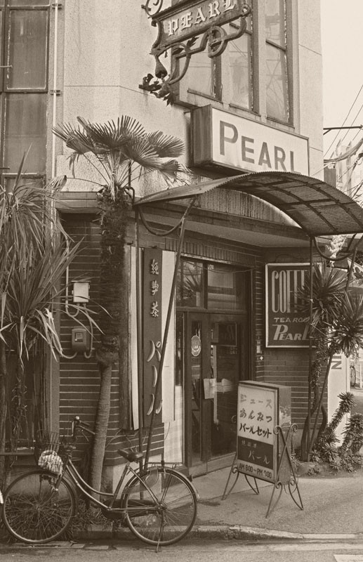 Coffe Pearl near Hiroshima Station.