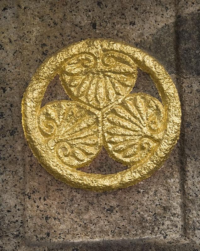 Detail of a stone lantern.
