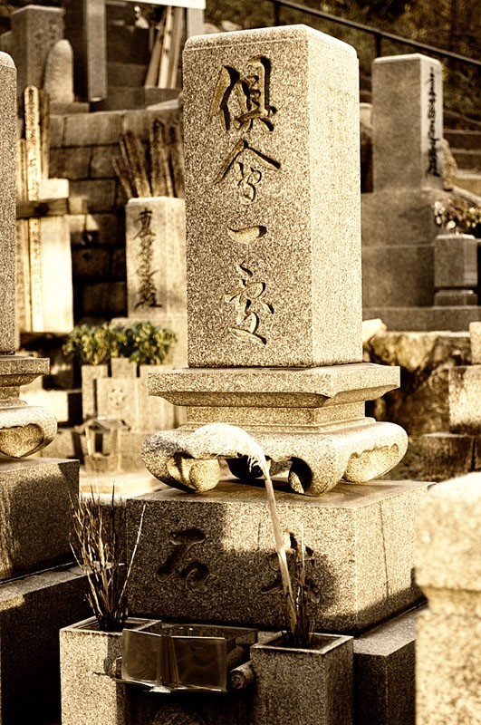 Cemetery near my apartment.