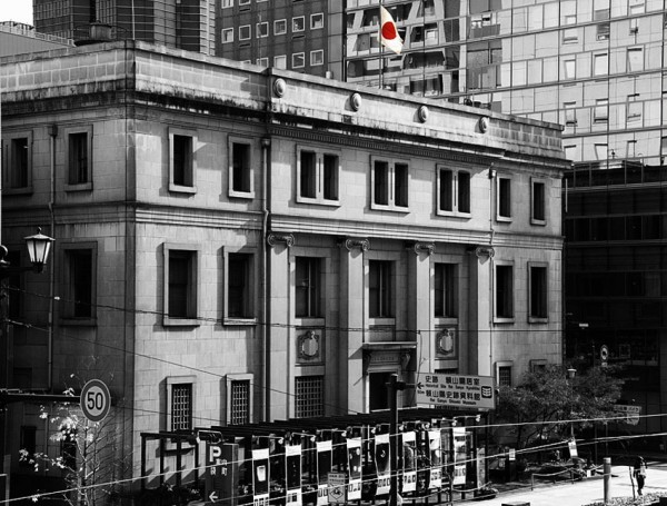 The Bank of Japan Hiroshima Branch.