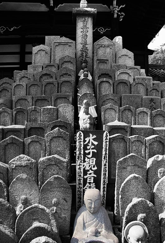 Stone tablets at a temple.