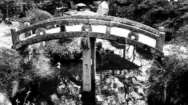 An interesting bridge at Hofu Tenmangu Shrine.