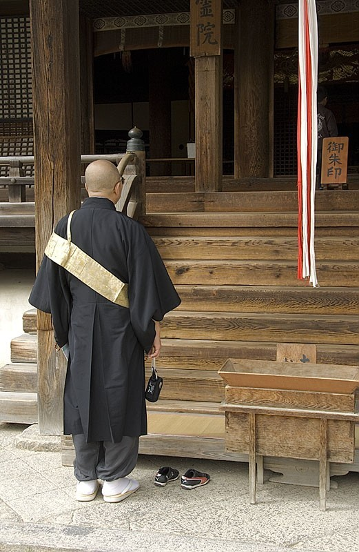 A Priest at Horyugi Temple.
