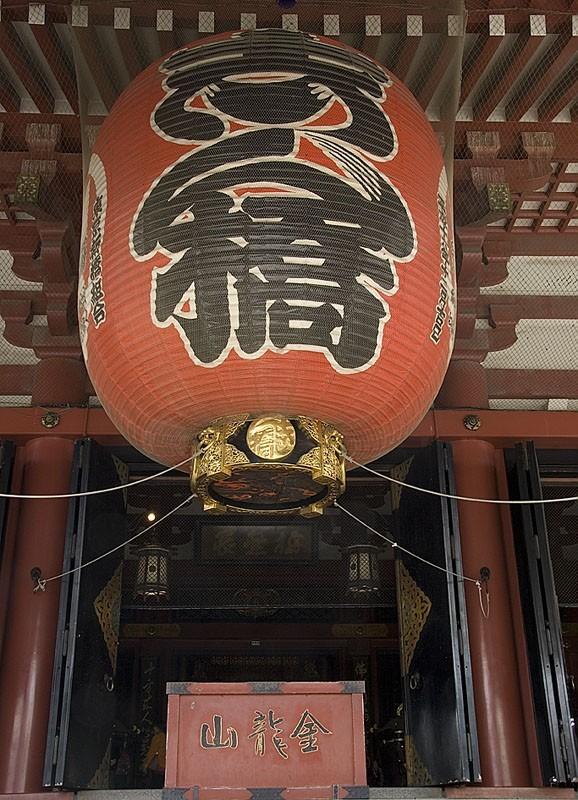 A giant lantern at Senso-ji.