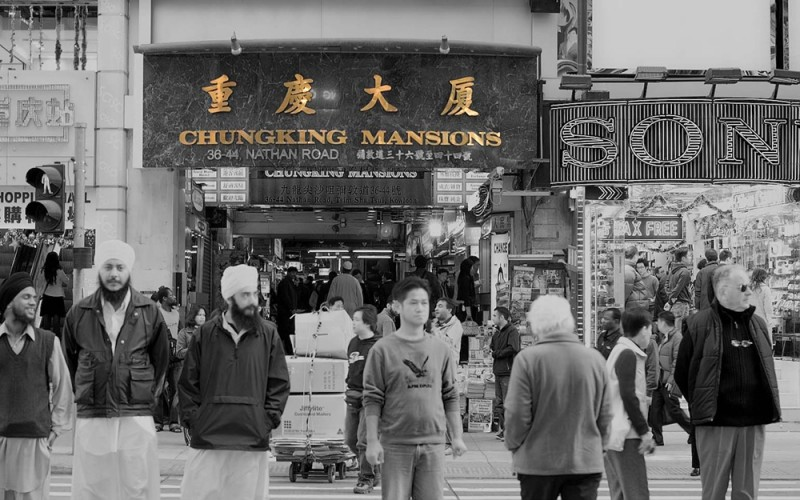 The infamous Chungking Mansions.