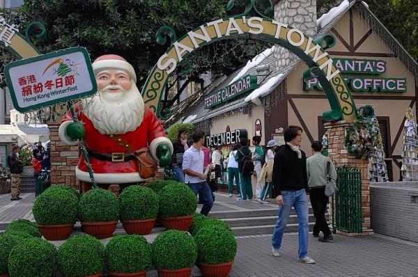Santa's Town in Hong Kong.