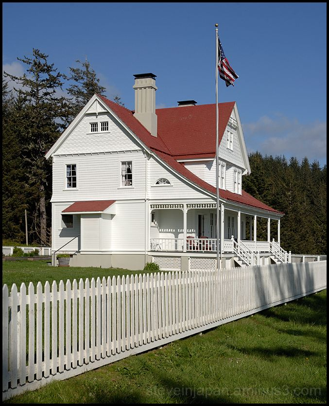 Assistant keepers' house at Heceta Head Lighthouse