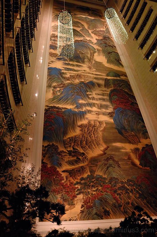 The Great Motherland of China mural in Hong Kong.