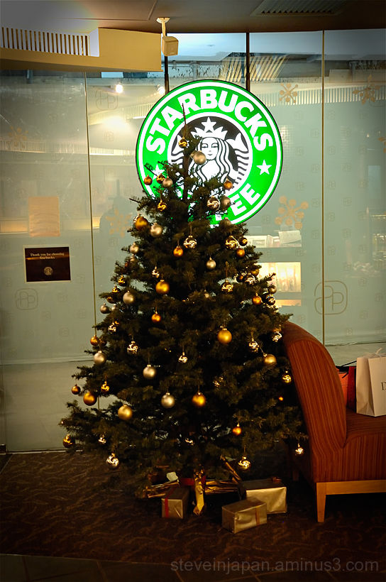 A Christmas tree in Starbucks in Hong Kong.