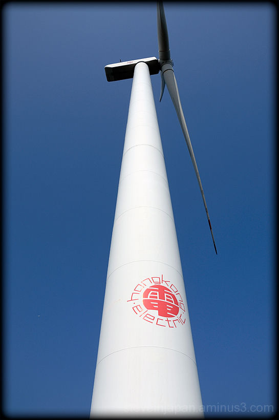 A wind generator on Lamma Island.