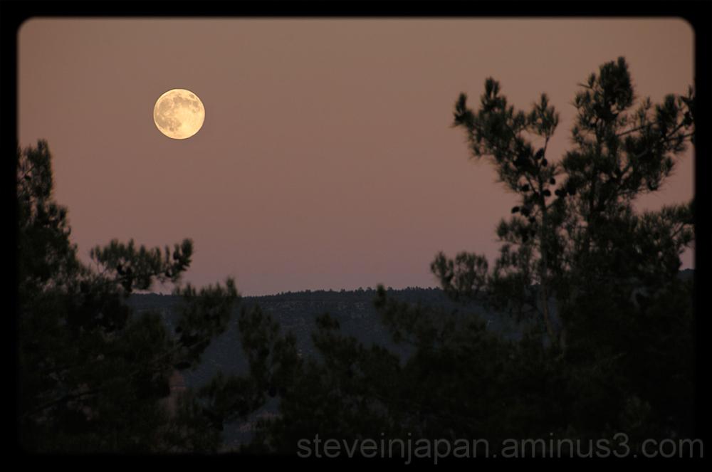 Moon at Wupatki National Monument.