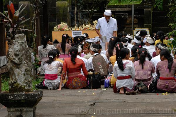 Pura Luhur Batukau, an important temple, in Bali.
